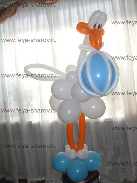 Аист из воздушных шаров